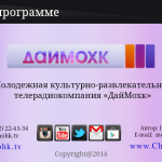 Screenshot_2014-02-16-02-44-26